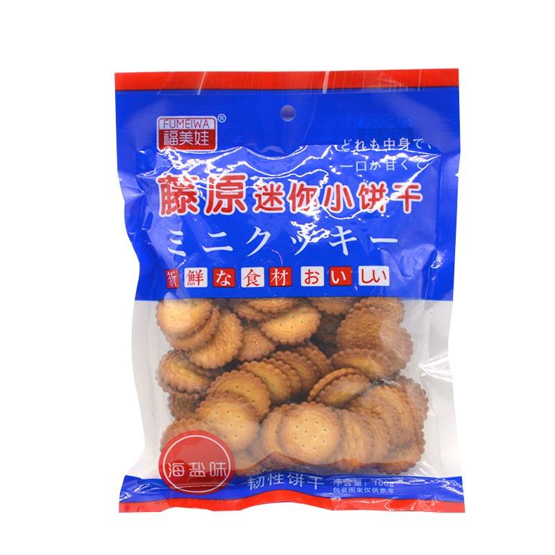 爱尼贝滋 网红日式小圆饼干日本海盐小圆饼零食