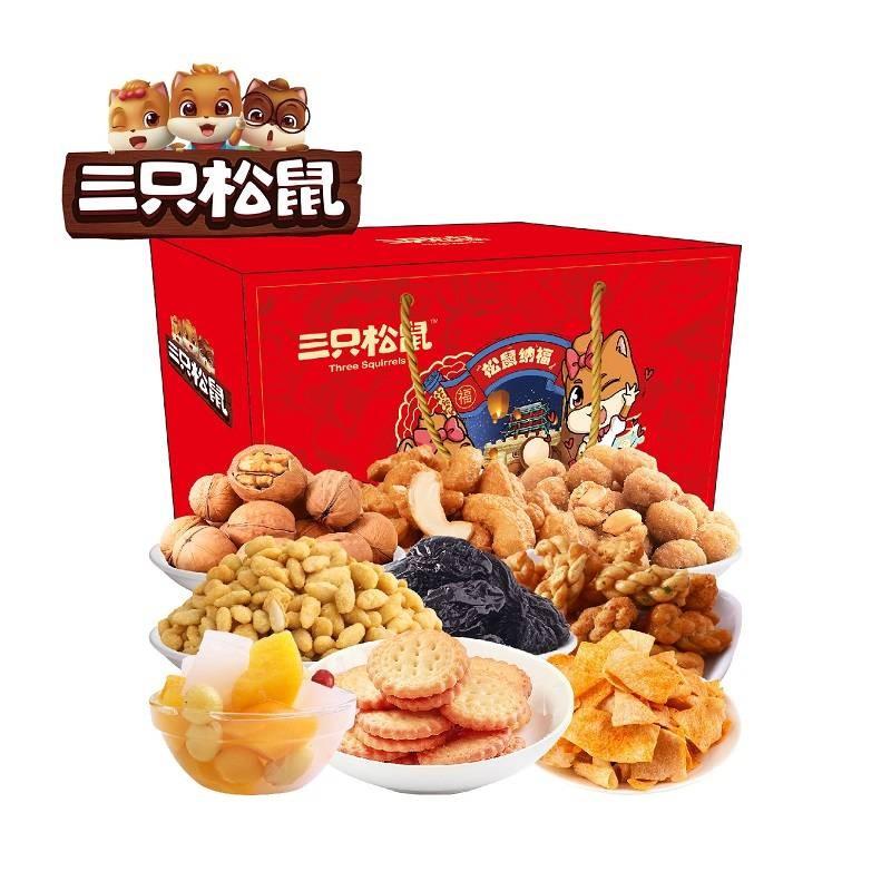 三只松鼠坚果礼盒装 休闲零食坚果炒货大礼包 松鼠纳福 1091g