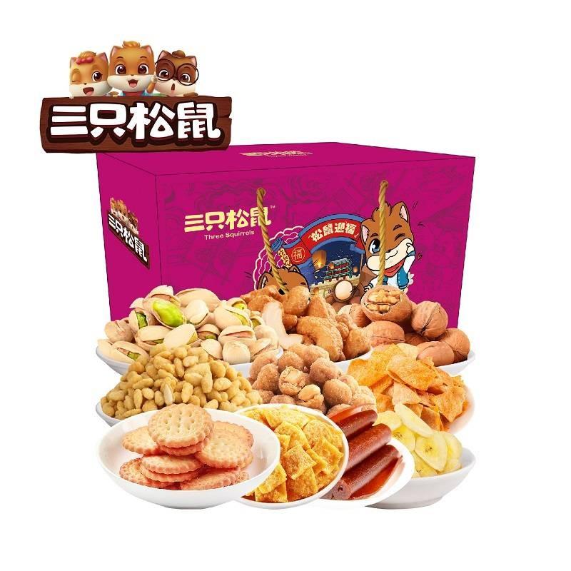 三只松鼠坚果礼盒装 休闲零食坚果炒货大礼包 松鼠迎福1513g