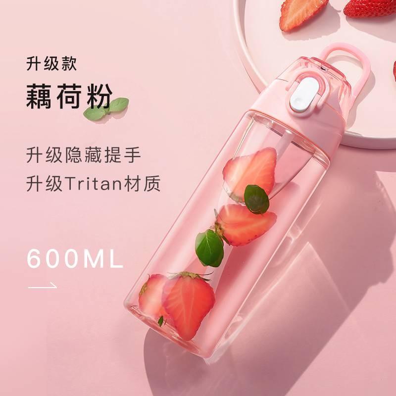 带吸管大人孕妇专用物生物light塑料吸管杯600ml【薇娅推荐