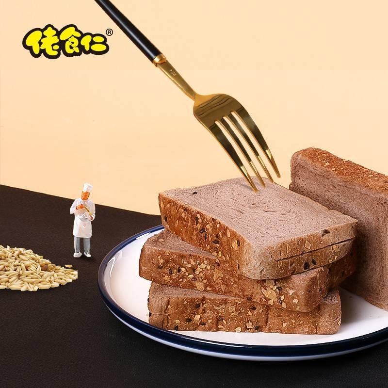 佬食仁全麦吐司面包 350g/箱 一箱10包