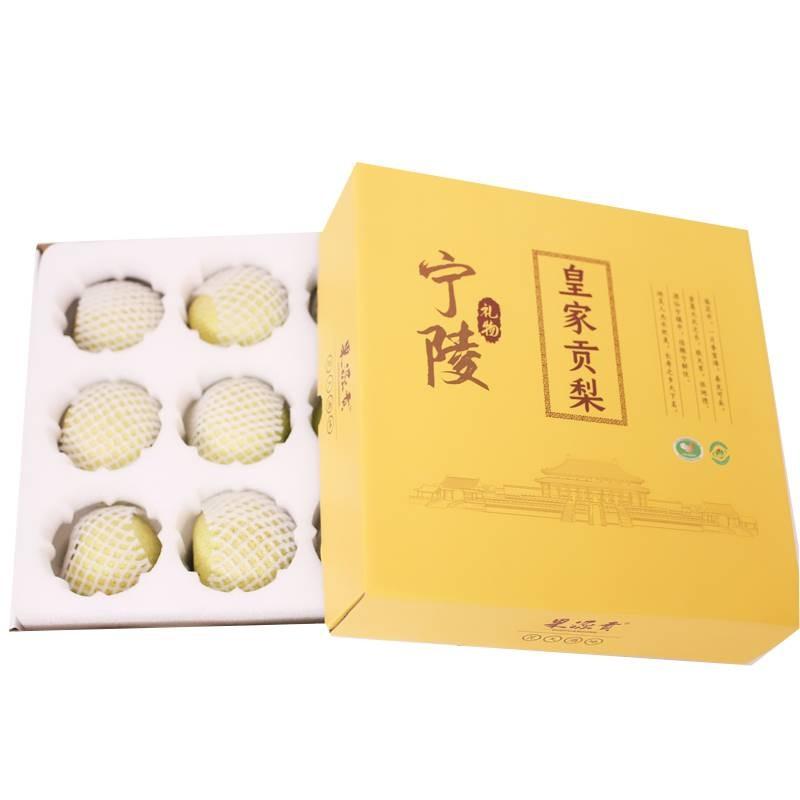 河南宁陵酥梨礼盒装 9枚装 6-7斤