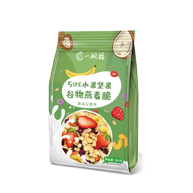 一碗福烘焙燕麦片水果坚果酸奶干吃零食早餐即食冲饮低热量饱腹代餐粥