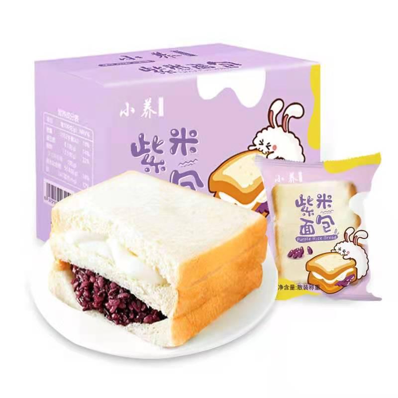 小养紫米面包500G/箱