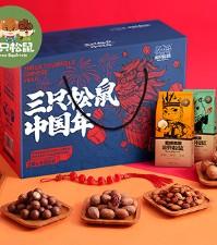 三只松鼠坚果礼盒装 休闲零食坚果炒货大礼包 松鼠纳福1091g