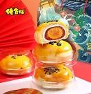 佬食仁蛋黄酥礼盒 55gX12枚 660g/箱