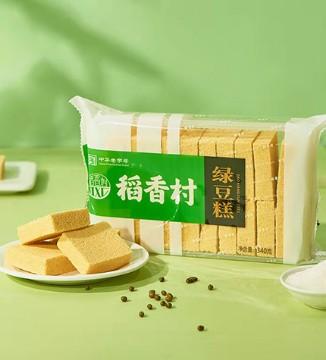绿豆糕340g盒特产原味传统糕点休闲茶点心零食