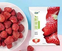 冻干草莓脆办公室休闲小零食即食小吃草莓干网红水果干果脯