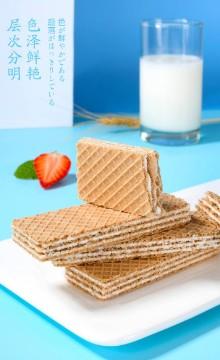 佬食仁日式の椰奶威化饼 300g/箱 一箱约20枚