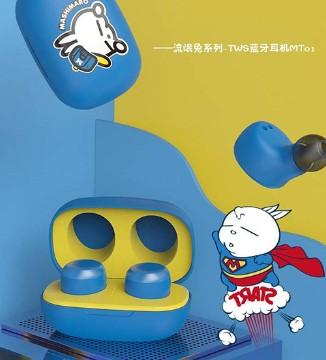 沃品流氓兔系列-TWS蓝牙耳机