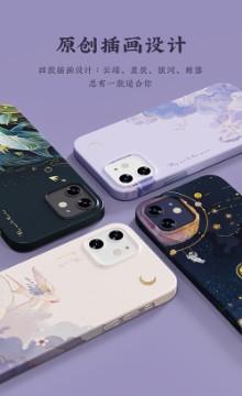 插画手机壳软壳手机保护套新款全包适用于iPhone买一赠一