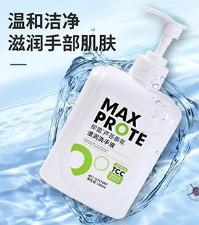 烁白抑菌洗手液500ml*3瓶